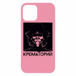 Чехол для iPhone 12/12 Pro Крематорий Летов
