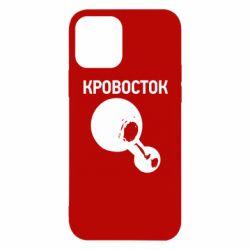 Чохол для iPhone 12/12 Pro Кровосток Лого