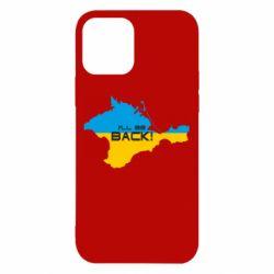 Чохол для iPhone 12/12 Pro #Крымнаш