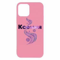 Чехол для iPhone 12/12 Pro Ксения