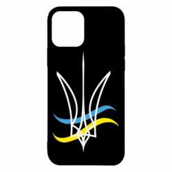 Чохол для iPhone 12/12 Pro Кумедний герб України