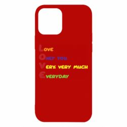 Чехол для iPhone 12/12 Pro Love only you very, very much everyday