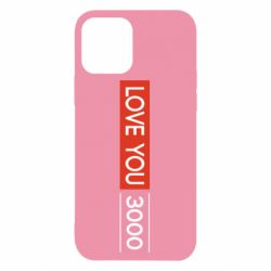 Чехол для iPhone 12/12 Pro Love you 3000