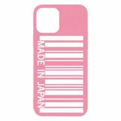 Чехол для iPhone 12/12 Pro Made in japan