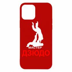 Чехол для iPhone 12/12 Pro Мастер Дзюдо