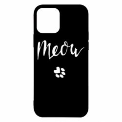 Чохол для iPhone 12 Meow and the trail of a cat