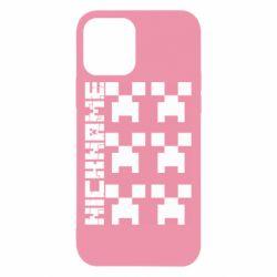 Чохол для iPhone 12/12 Pro Minecraft and nickname