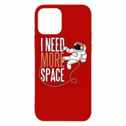 Чехол для iPhone 12/12 Pro Мне нужно больше космоса
