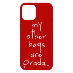 Чохол для iPhone 12/12 Pro My other bags are prada