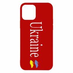 Чохол для iPhone 12/12 Pro My Ukraine
