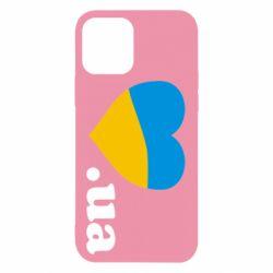 Чохол для iPhone 12/12 Pro Народився в Україні