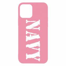 Чохол для iPhone 12/12 Pro NAVY