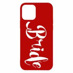 Чехол для iPhone 12/12 Pro Невеста