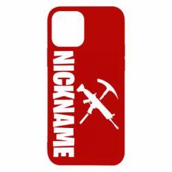 Чохол для iPhone 12/12 Pro Nickname fortnite weapons