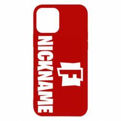 Чехол для iPhone 12/12 Pro Nickname fortnite