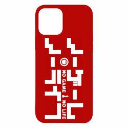 Чохол для iPhone 12/12 Pro No Game No Life logo