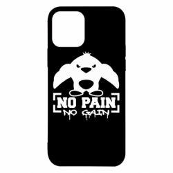 Чехол для iPhone 12/12 Pro No pain no gain пингвин