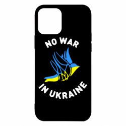 Чехол для iPhone 12/12 Pro No war in Ukraine