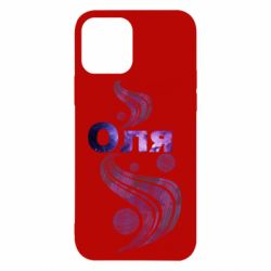 Чехол для iPhone 12/12 Pro Оля