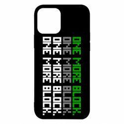 Чохол для iPhone 12/12 Pro One more block