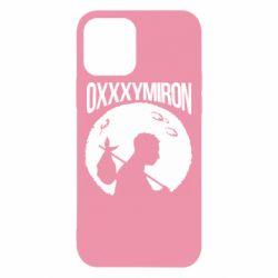 Чехол для iPhone 12/12 Pro Oxxxymiron Долгий путь домой