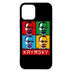 Чохол для iPhone 12/12 Pro Pop man krymski