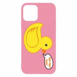 Чохол для iPhone 12/12 Pro Quack-quack fuck!