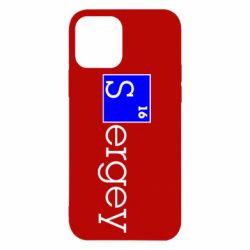 Чехол для iPhone 12 Sergey