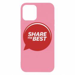 Чехол для iPhone 12/12 Pro Share the best