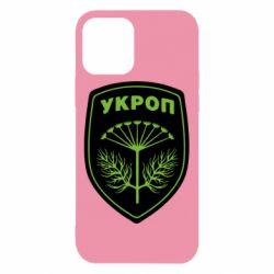 Чохол для iPhone 12/12 Pro Шеврон Кропу