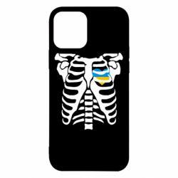 Чохол для iPhone 12/12 Pro Скелет з серцем Україна