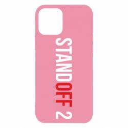 Чехол для iPhone 12/12 Pro Standoff 2 logo