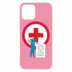 Чохол для iPhone 12 Stop virus and doctor