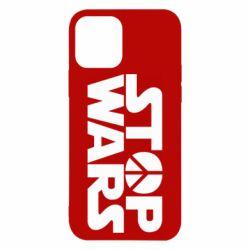 Чехол для iPhone 12/12 Pro Stop Wars peace
