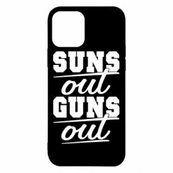 Чехол для iPhone 12/12 Pro Suns out guns out