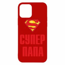 Чехол для iPhone 12/12 Pro Супер папа