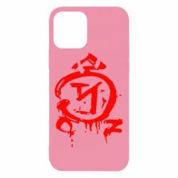 Чехол для iPhone 12 Сверхъестественное логотип