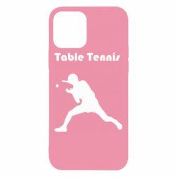 Чохол для iPhone 12 Table Tennis Logo