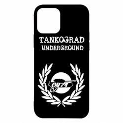 Чохол для iPhone 12 Tankograd Underground