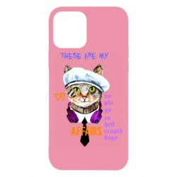 Чехол для iPhone 12/12 Pro These are my cat affairs