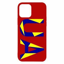 Чехол для iPhone 12/12 Pro UA Ukraine