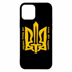 Чохол для iPhone 12/12 Pro Україна понад усе! Воля або смерть!