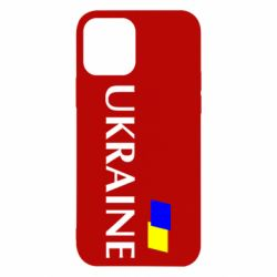 Чехол для iPhone 12/12 Pro UKRAINE FLAG