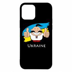 Чохол для iPhone 12/12 Pro Ukraine kozak