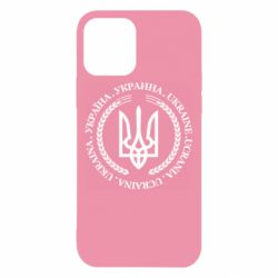 Чехол для iPhone 12/12 Pro Ukraine stamp