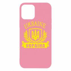 Чохол для iPhone 12/12 Pro Ukraine Україна