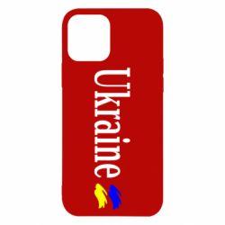 Чехол для iPhone 12/12 Pro Ukraine
