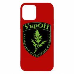 Чехол для iPhone 12/12 Pro Український оперативний підрозділ