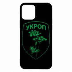 Чехол для iPhone 12/12 Pro Укроп Light