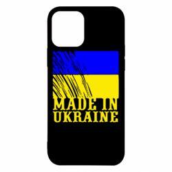Чохол для iPhone 12/12 Pro Виготовлено в Україні